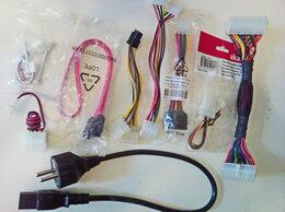 Компьютерные кабели, разъемы, переходники - Кабели, переходники, шлейфы и прочее для…, 0