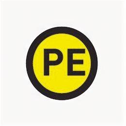 Окна - Наклейка PE d20мм EKF an-2-08, 0