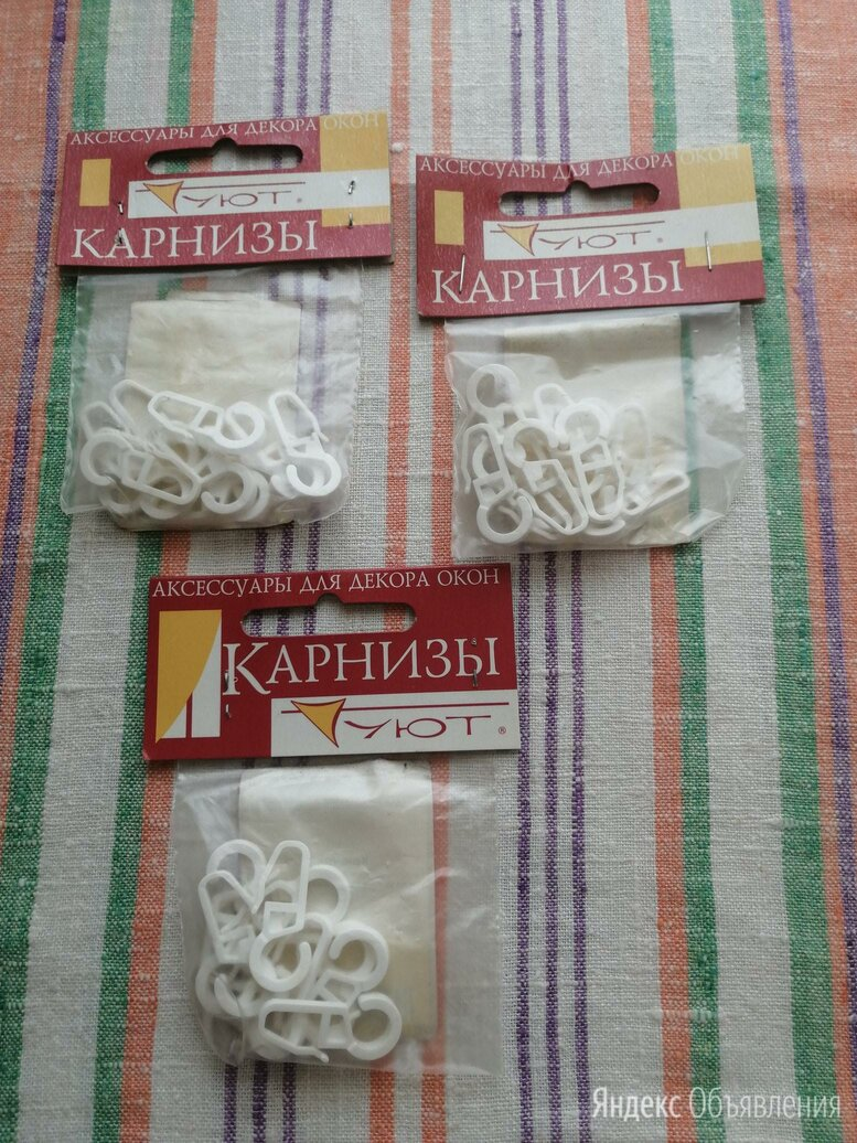 Новые крючки для карниза. Цена за упаковку по цене 25₽ - Карнизы и аксессуары для штор, фото 0