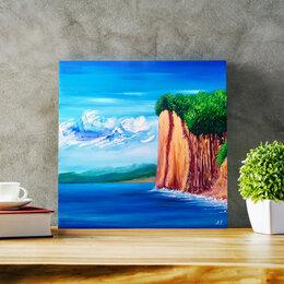 """Картины, постеры, гобелены, панно - Картина """"Скала Киселева"""", 0"""
