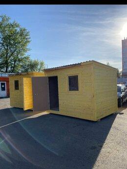 Готовые строения - Бытовка 3м ., 0