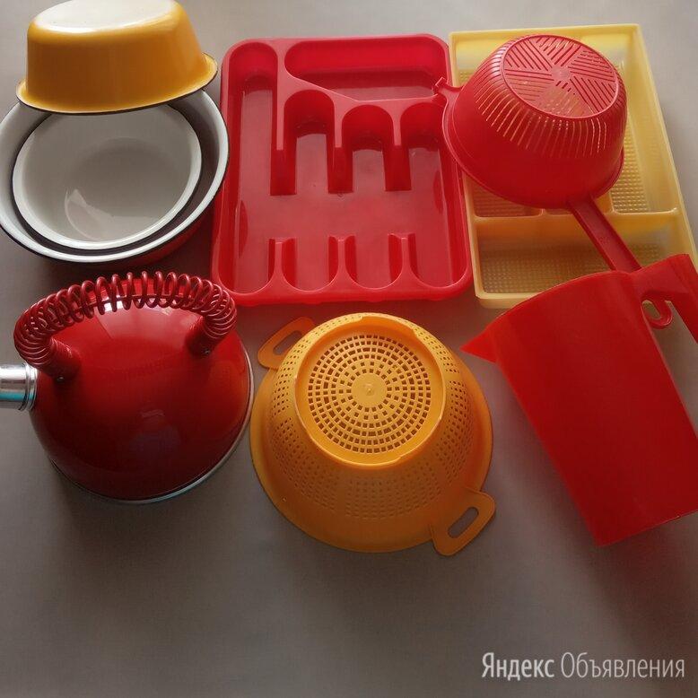 Посуда для дачи . по цене 1₽ - Наборы посуды для готовки, фото 0