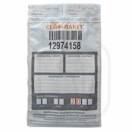 Шкафы для документов - Сейф-пакет Стандарт 243x320+40 (торговое оборудование), 0