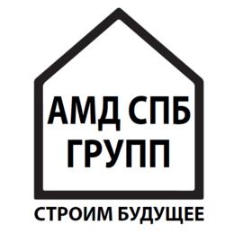 Промоутеры - Промоутер/расклейщик объявлений, 0