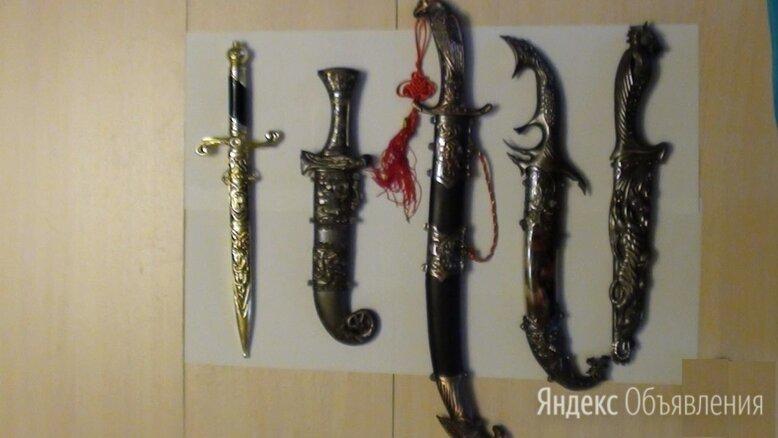 Клинки сувенирные по цене 850₽ - Сувениры, фото 0