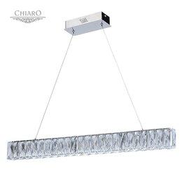 Люстры и потолочные светильники - Подвесной светодиодный светильник Chiaro Гослар…, 0