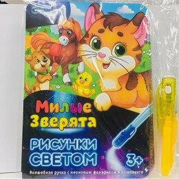 """Открытки - Неоновые открытки """"Милые зверята""""   3281137, 0"""