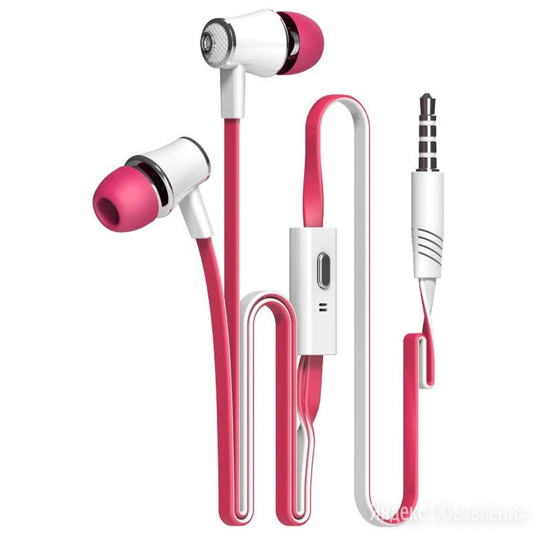 Наушники Langsdom JM21, розовый по цене 250₽ - Наушники и Bluetooth-гарнитуры, фото 0