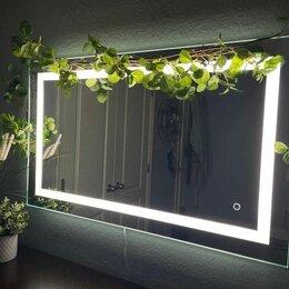 Зеркала - Хит2021,Стильное зеркало с подсветкой. , 0