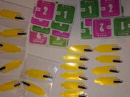 Аксессуары для умных часов и браслетов - Защитные плёнки для Mi band 3, mi band 5, 0