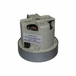 Аксессуары и запчасти - Двигатель 1600W, H=110mm, D=108mm, для пылесоса Philips HX-70L, 0