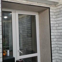 Окна - Окна Балконы Лоджии Входная группа, 0