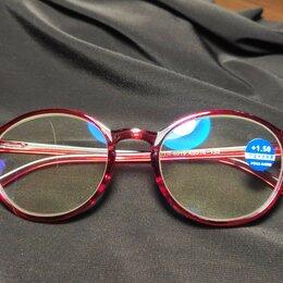 Приборы и аксессуары - очки для зрения +1.50 сверхлегие, 0