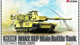 Сборные модели - FH 3300 M1A2SEP Main Battle Tank FlyHawk, 1/72, 0