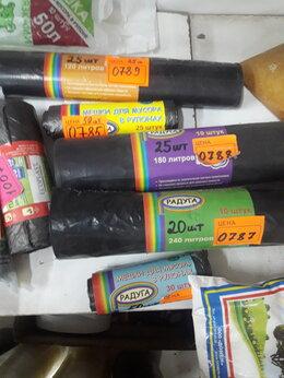 Фольга, бумага, пакеты - Мешки для мусора, 0