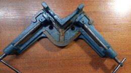 Тиски - Тиски угловые 2х позиционные, 0