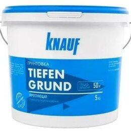 Строительные смеси и сыпучие материалы - Грунтовка Knauf Тифенгрунд глубокого…, 0