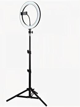 Осветительное оборудование - Кольцевая светодиодная лампа 45см со штативом …, 0