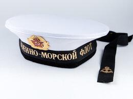 Головные уборы - Советская белая бескозырка +, 0