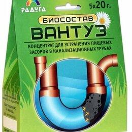 Инструменты для прочистки труб - Биосостав Вантуз био бактерии средство прочистки засора и удаления запаха, 0