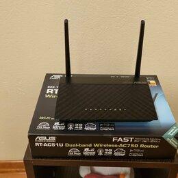 Оборудование Wi-Fi и Bluetooth - Роутер ASUS RT-AC51U, 0