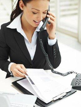 Помощник бухгалтера - Помощник бухгалтера, 0