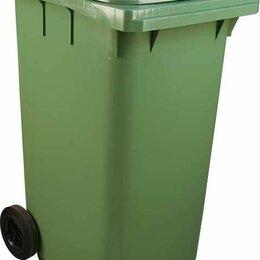 Корзины, коробки и контейнеры - Мусорный контейнер 240л (МКТ), 0