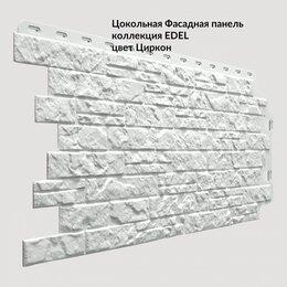 Фасадные панели - ЦОКОЛЬНЫЕ ФАСАДНЫЕ ПАНЕЛИ DÖCKE , 0