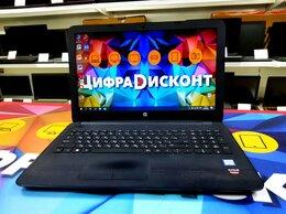 Ноутбуки - HP i5-6200U 6Гб 500Гб Radeon R5 M430 На Гарантии! , 0