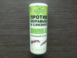 Бытовая химия - GEKTOR - Средство от муравьев и слизней - Гектор, 0