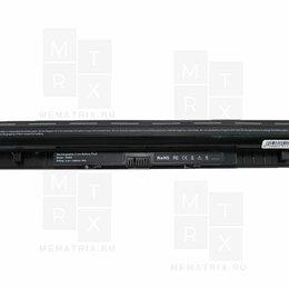 Универсальные внешние аккумуляторы - L12L4A02 Аккумулятор для ноутбука, 0