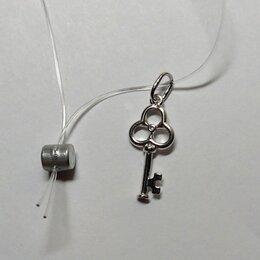 Кулоны и подвески - Подвеска серебро Ключик новая, 0
