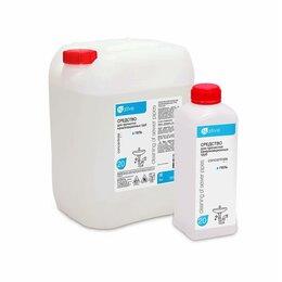 Септики - № 20 Средство для прочистки канализационных труб (гель) (рН 13,5), 0
