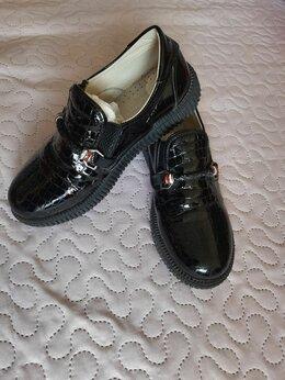 Балетки, туфли - Лоферы Тифлани кожаные, 35й размер, 0