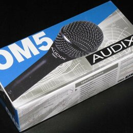 Микрофоны - Микрофон AUDIX OM5 , 0