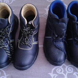 Обувь - ботинки рабочие  р 44 и 43 , 0