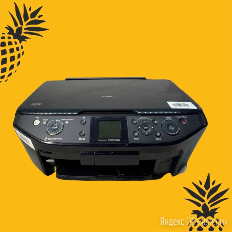 МФУ Epson Stylus Photo RX615  по цене 5000₽ - Принтеры и МФУ, фото 0