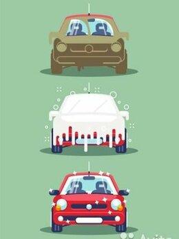 Автомойщик - Автомойщик, 0