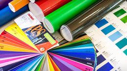 Дизайн, изготовление и реставрация товаров - Печать на разноформатной самоклейке , 0