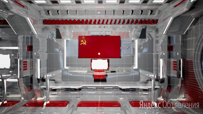 Компьютерная электронная музыка 300 прекрасных мелодий посвящённых коммунистам по цене 50₽ - Музыкальные CD и аудиокассеты, фото 0