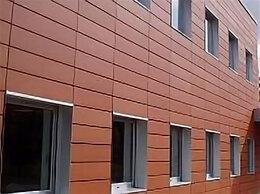 Фасадные панели - Линеарные панели из металла для Фасада , 0