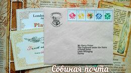 Подарочные наборы - Именное письмо из Хогвартса как у Гарри Поттера, 0