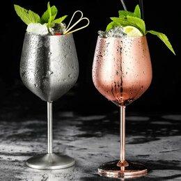 Бокалы и стаканы - Стальные винные бокалы, 0