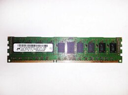 Модули памяти - RAM M.tec DDR3 2048/10600/1333 R-DIMM, 0