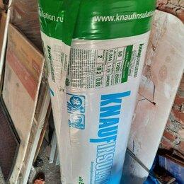 Изоляционные материалы - Утеплитель Кнауф 150мм  для кровли стен пола фасада, 0