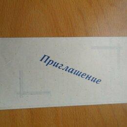 Билеты - Пригласительный билет с программкой в Ленинградский Дом Кино. 1971 год., 0