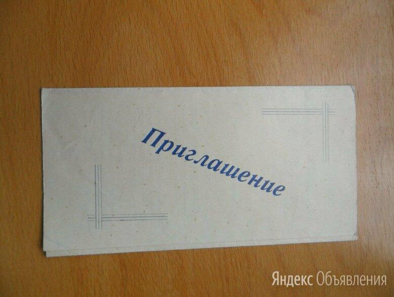Пригласительный билет с программкой в Ленинградский Дом Кино. 1971 год. по цене 50₽ - Билеты, фото 0
