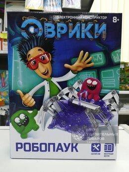 Конструкторы - Конструктор Робопаук н/б 1925141, 0
