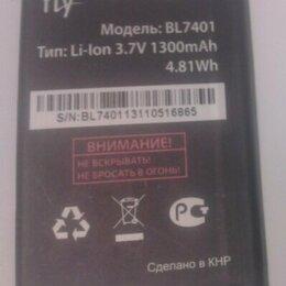 Аккумуляторы - Аккумулятор Fly BL7401: Li-lon, 1300mAh/4.81Wh, оригинал, 0