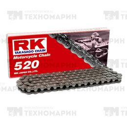 Аксессуары, комплектующие и химия - Цепь для мотоцикла RK Япония 520, 0
